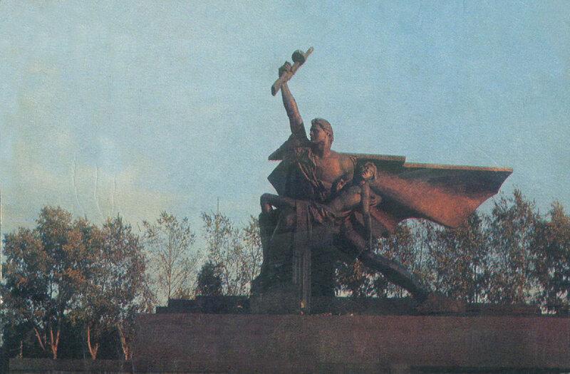 1977 016. Площадь Мира. Монумент славы воинам костромчанам