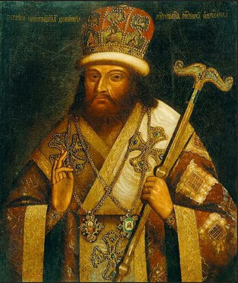 Святитель Димитрий Ростовский. Портрет-парсуна. Нач. XVIII в. (МПИ)