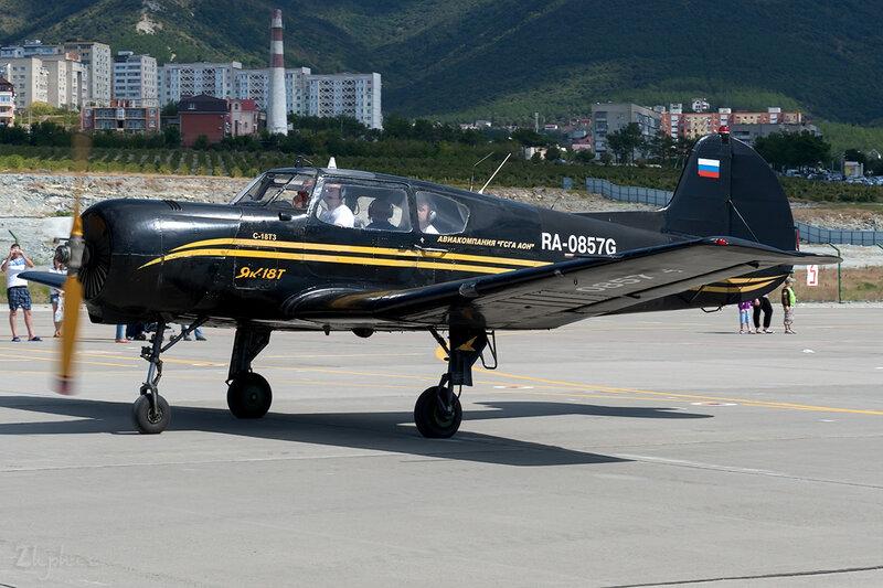Яковлев Як-18Т (RA-0857G) ГСГА АОН DSC_4523