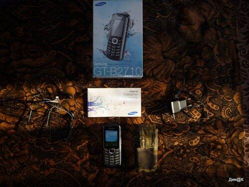 Samsung B2710 (комплектация)