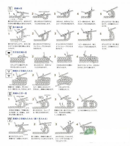 Lets Knit Series NV80077 2009 - 编织幸福 - 编织幸福的博客
