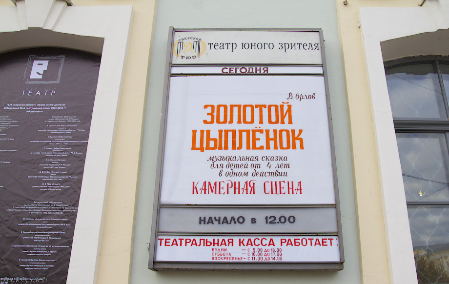Автозапчасти челябинск официальный сайт