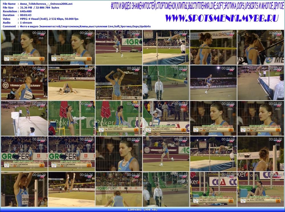 http://img-fotki.yandex.ru/get/6619/13966776.14c/0_8f7e7_84979b79_orig.jpg