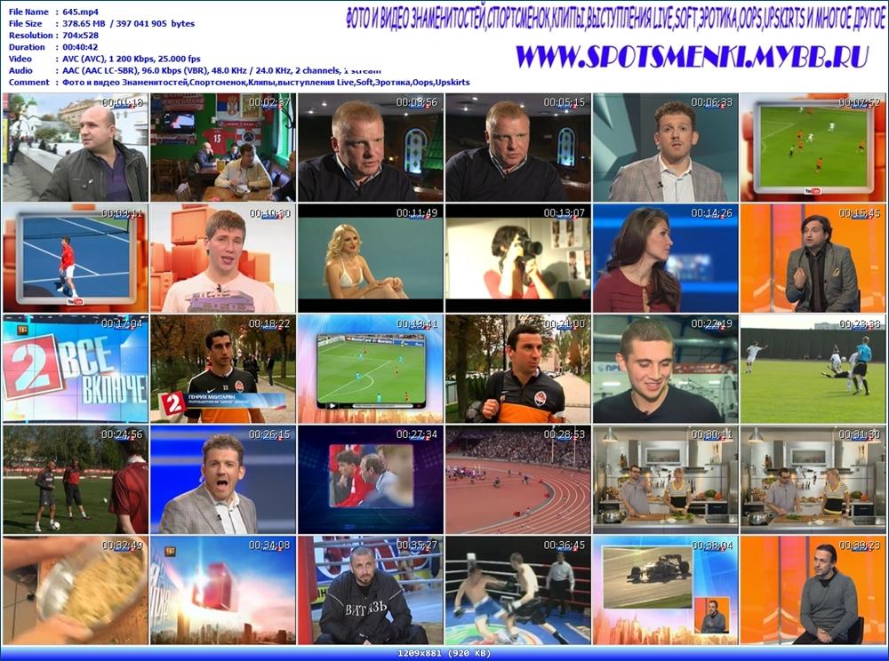 http://img-fotki.yandex.ru/get/6619/13966776.185/0_90854_9fc2b18d_orig.jpg