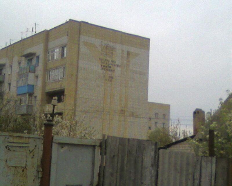 Дом в Анисовке