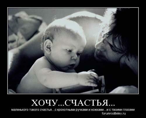 мир и ты:
