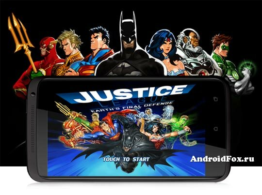Игра Justice League:EFD для Android OS