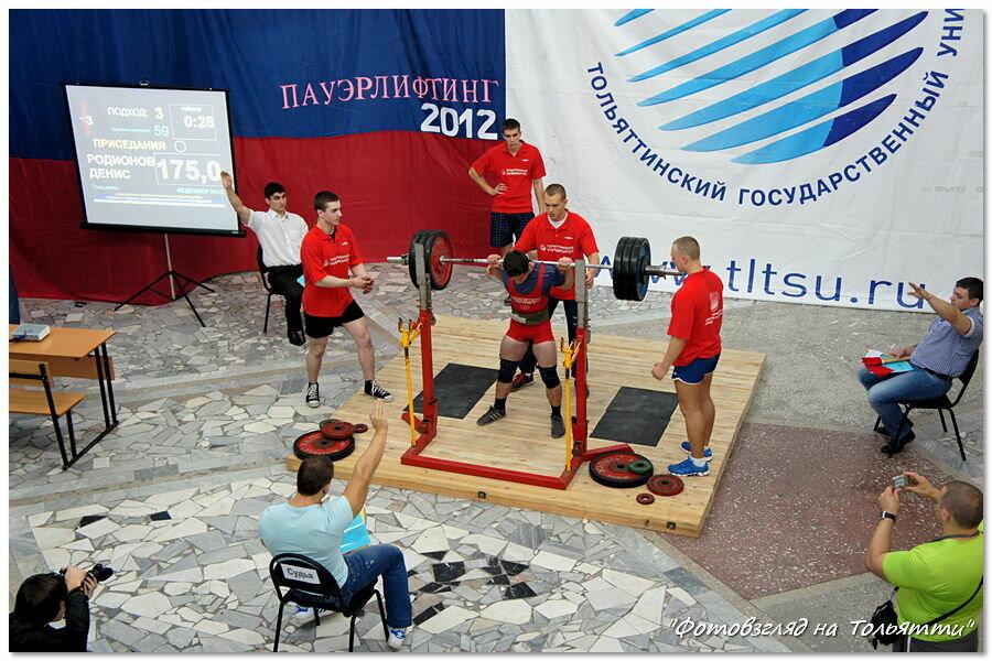 Пауэрлифтинг в ТГУ