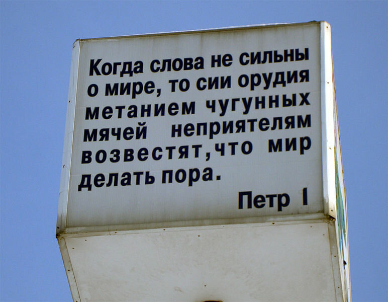 http://img-fotki.yandex.ru/get/6619/167125350.49/0_6c6b8_4040bb01_XL.jpg