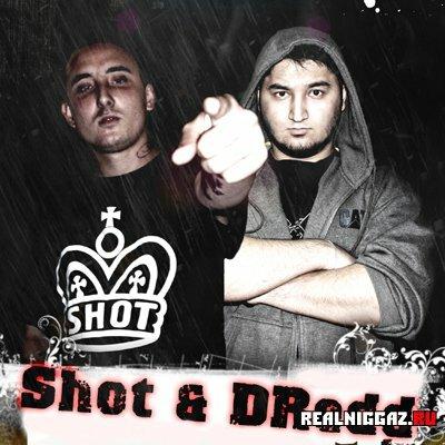 shot слушать и
