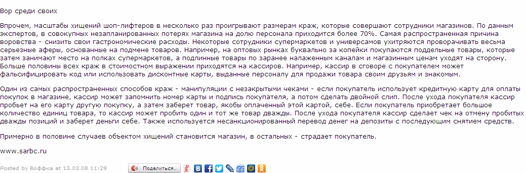 http://img-fotki.yandex.ru/get/6619/18026814.31/0_6a6fa_fa3aa78b_XXXL.jpg