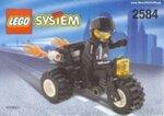 Лего Полиция, 8 схем