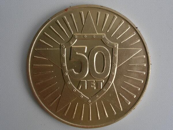 обуь секонд хенд в кредит украина