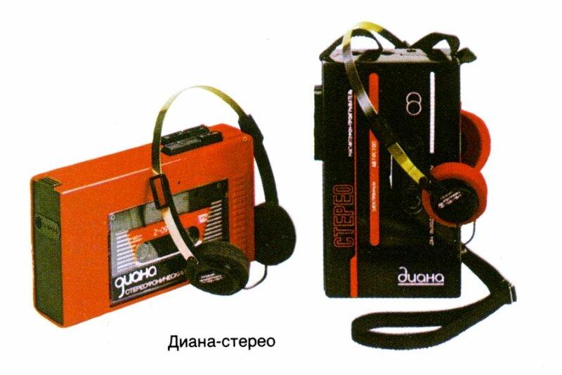 """Государственная культура доносилась через радиоточки, телевизоры  """"Рекорд """" и электрофоны  """"Аврора """"."""