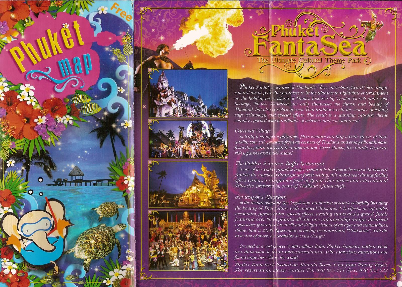 Phuket map booklet. Пхукет. Карта