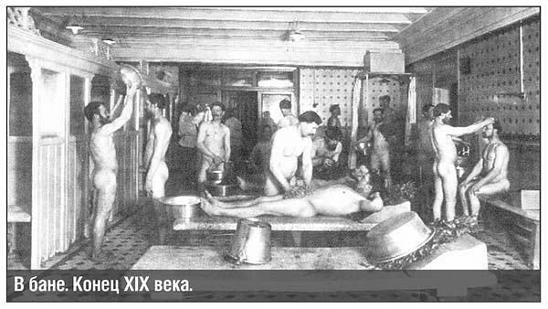Вобщей бане фото фото 120-1