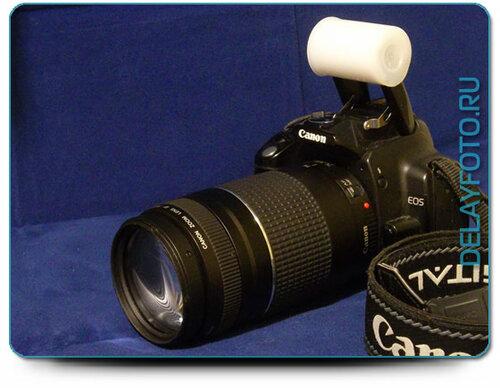 Эффективное использование встроенной фотовспышки - бокс для фотопленки