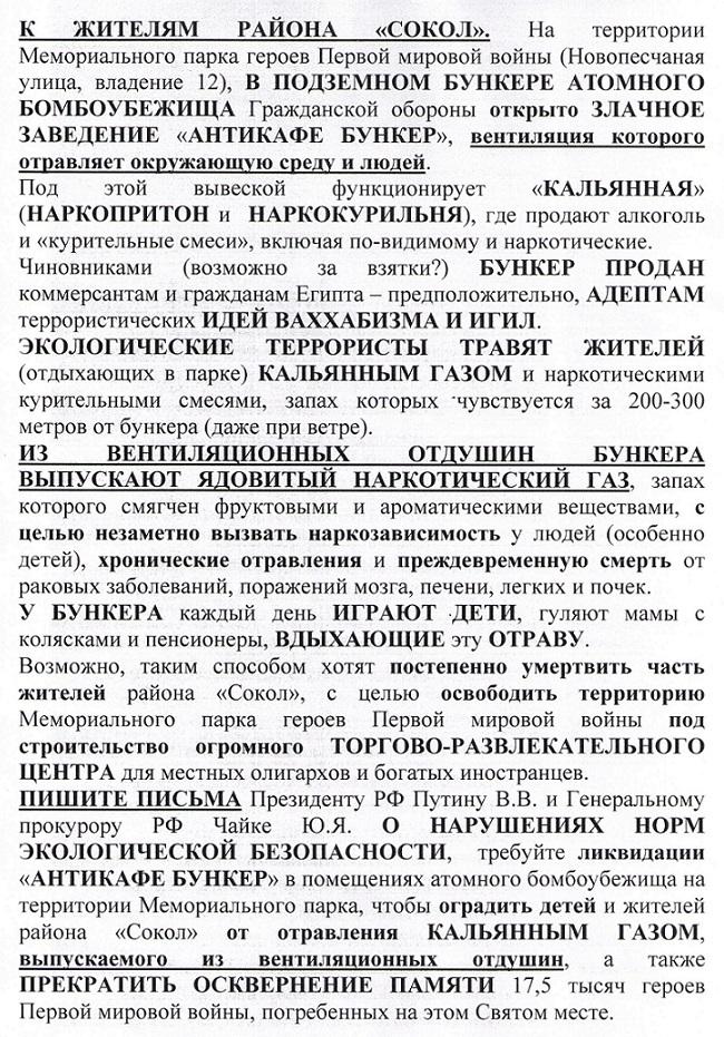 https://img-fotki.yandex.ru/get/6619/328065873.0/0_12050b_d64c53a7_orig.jpg