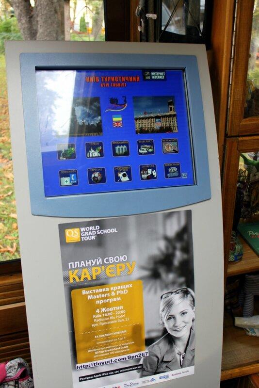 Электронный туристический терминал в трамвае