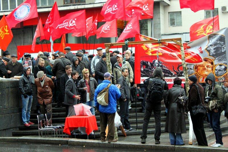 Митинг коммунистов 14 октября 2012 г. в Киеве