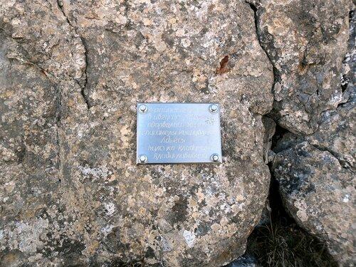 Большой Тхач, на вершине, сентябрь 2012