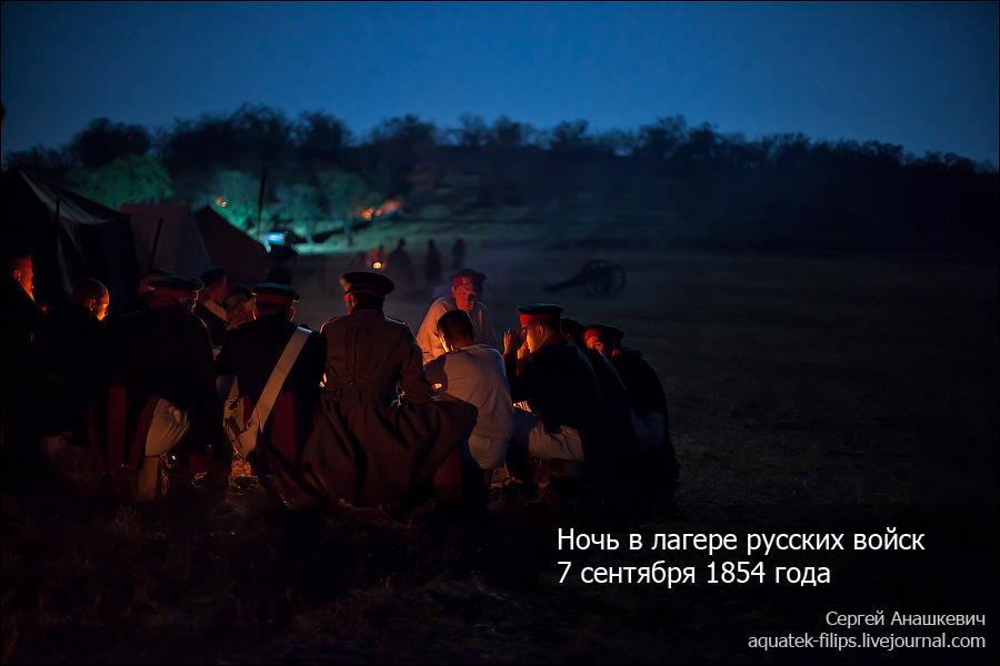 Ночь в лагере русских войск