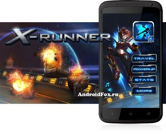 Игра X-Runner для Android OS