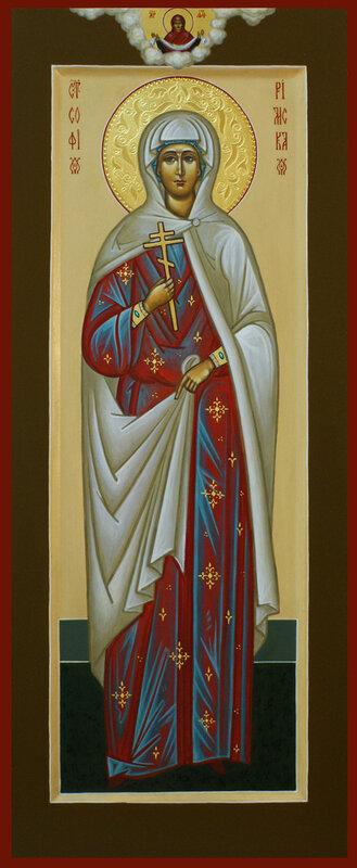 Святая София Римская