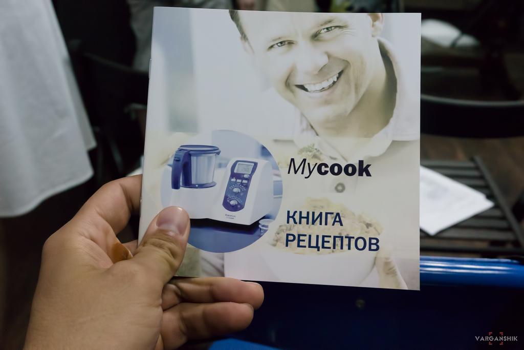 Книга рецептов MyCook varganshik.livejournal.com
