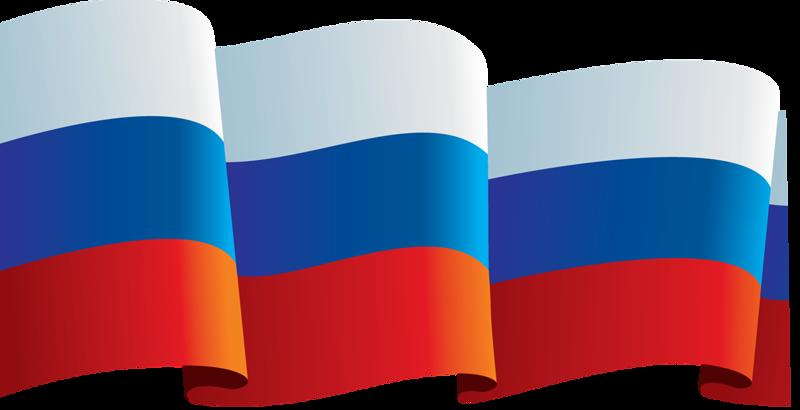 Российская Государственная Символика . Обсуждение на LiveInternet - Российский Сервис Онлайн-Дневников