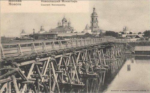 Новоспасский мост - старые фото для сайта photo-drive.ru