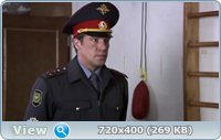 Инспектор Купер (2012/SATRip)