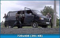 Месть (2011) DVD + DVDRip