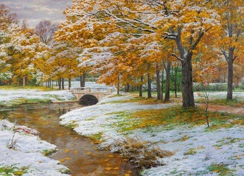 Фото природы конец октября
