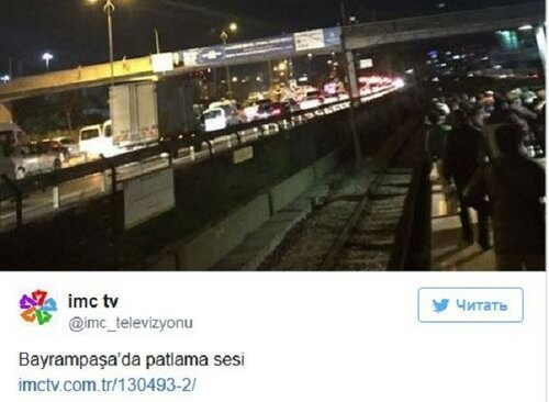 В Стамбульском метро прогремел взрыв - есть пострадавшие