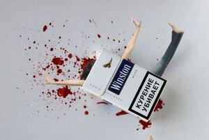 Курение отнимает 10 лет жизни человека