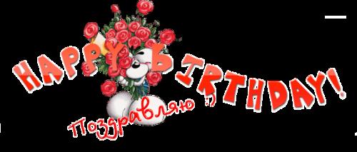 https://img-fotki.yandex.ru/get/6620/124269021.251/0_ccc7a_d8b2f16b_L.png