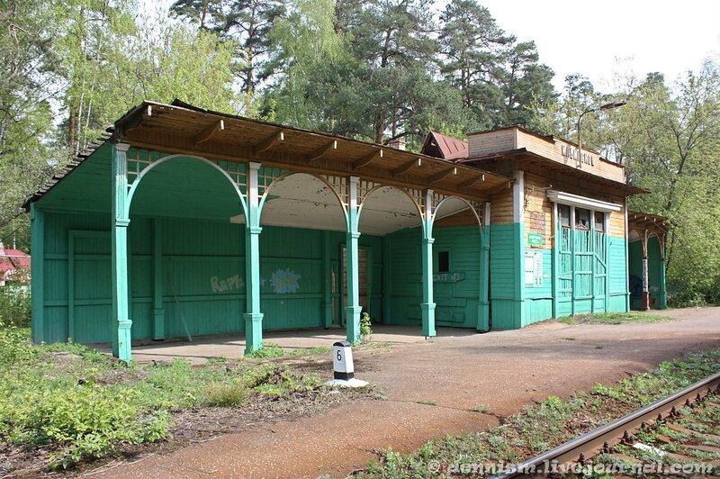 Вокзал о.п. Ильинское