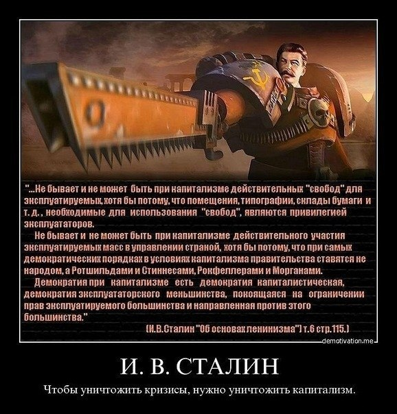 http://img-fotki.yandex.ru/get/6620/128733247.2c/0_102f5e_61564919_orig