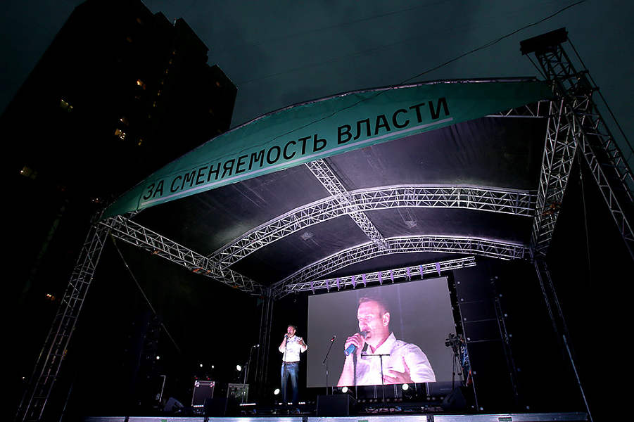 Навальный на митинге в Марьино 20.09.15.png