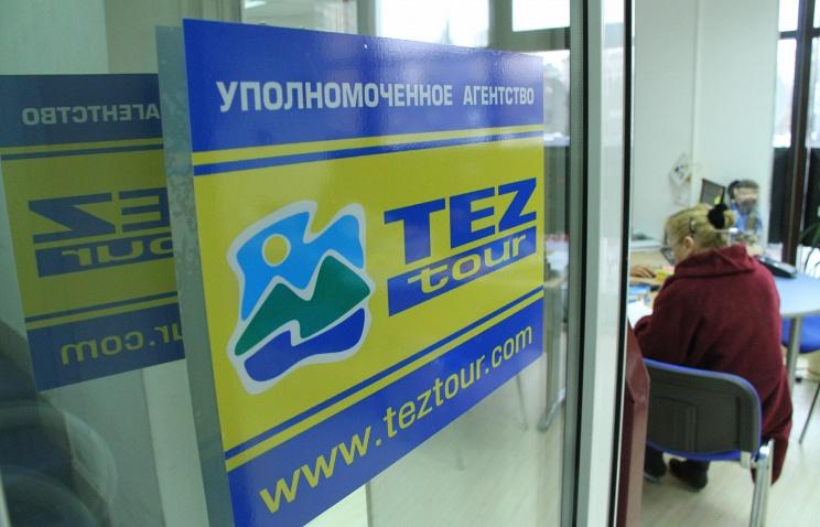Компания TEZ Tour меняет на российские аналоги туры в Турцию
