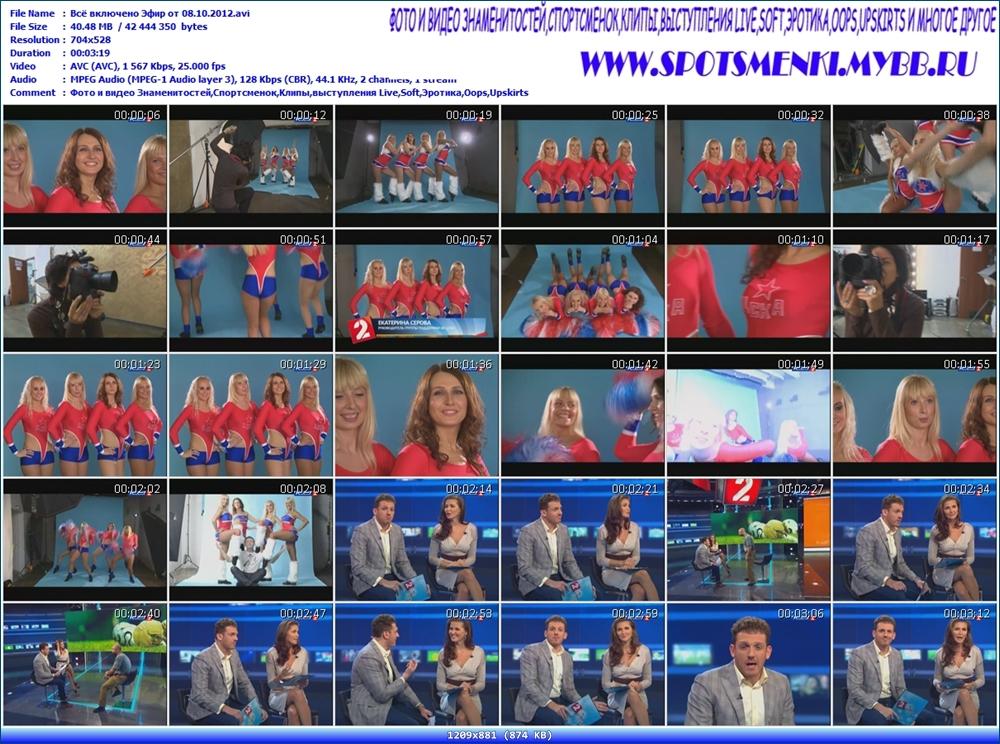 http://img-fotki.yandex.ru/get/6620/13966776.14d/0_8f872_ea52e901_orig.jpg