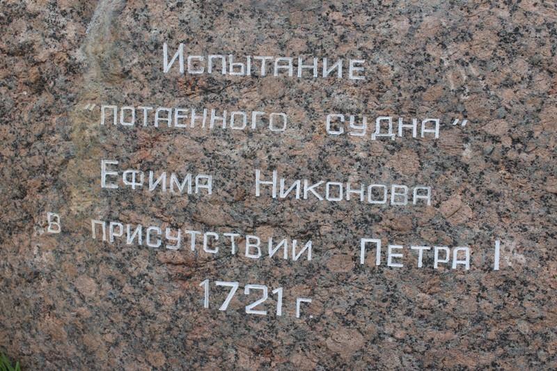0 71be6 ca60faf2 orig Первая российская подводная лодка