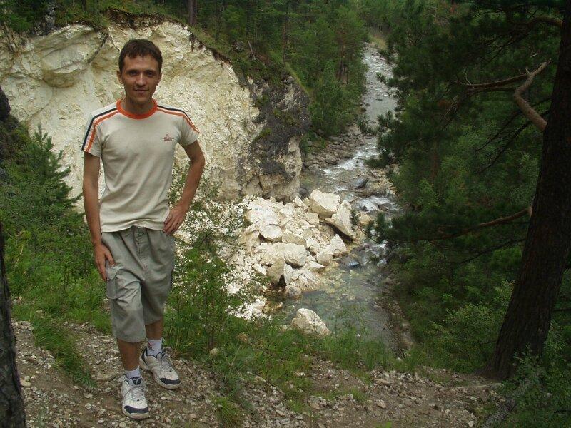 В Аршане