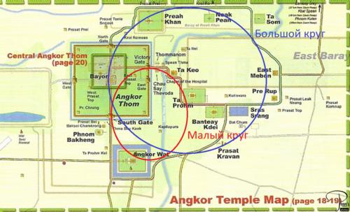 большой и малый круги - основные маршруты по Ангкору