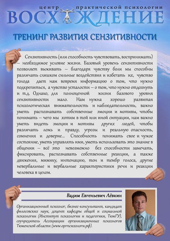 http://img-fotki.yandex.ru/get/6620/160012502.0/0_b2916_367ad0e9_XL.jpg
