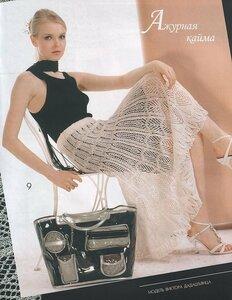 Ажурные ёлочки - Летняя юбка спицами Наши воплощения