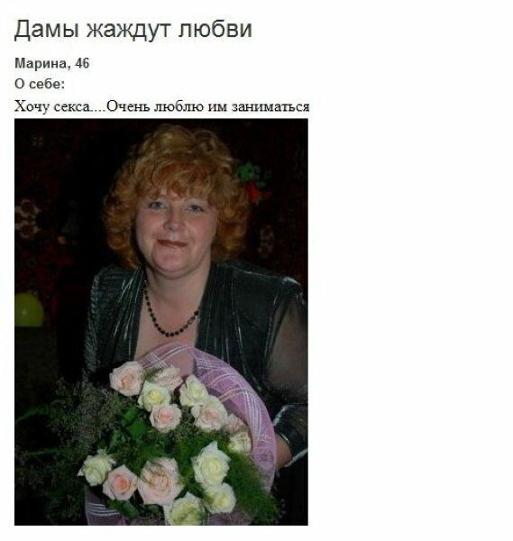 Дама в возрасте очень любит секс