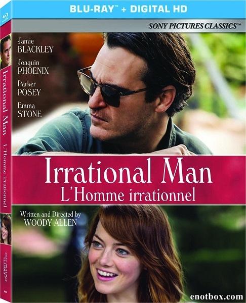 Иррациональный человек / Irrational Man (2015/BDRip/HDRip)