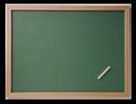 Школьные принадлежности.Часть 7 0_77aec_9153f171_S